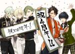 5boys ;) anniversary belt black_pants blonde_hair bowl brown_hair calligraphy_brush collaboration confetti glasses green_eyes green_hair hair_over_one_eye hakama higekiri_(touken_ranbu) hizamaru_(touken_ranbu) holding holding_sign igote jacket_on_shoulders japanese_clothes kotegiri_gou male_focus mole mole_under_eye multiple_boys mutsu-no-kami_yoshiyuki necktie nitaka_(fujikichi) one_eye_closed open_mouth paintbrush pants parted_lips plaid plaid_pants sarashi scroll shirano sign simple_background smile throwing_confetti touken_ranbu uguisumaru white_background white_neckwear white_pants yellow_eyes