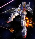 80s beam_rifle energy_beam explosion gun gundam mecha mobile_suit_gundam no_humans oldschool rx-78-2 solo spikes tyuga weapon