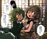 ahoge blush brown_hair dress earmuffs green_dress green_eyes green_hair harusame hat open_mouth sash short_hair sleeveless smile soga_no_tojiko tate_eboshi touhou toyosatomimi_no_miko translation_request violet_eyes