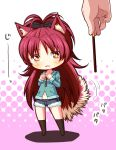 +_+ 1girl animal_ears blush bow chibi dog_ears drooling fingers_together hair_bow halftone halftone_background long_hair long_sleeves mahou_shoujo_madoka_magica midriff minigirl navel open_mouth pocky red_eyes redhead sakura_kyouko shirt short_shorts shorts tail tail_wagging tsukumo very_long_hair