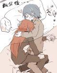 bed blanket blush hug long_hair mahou_shoujo_madoka_magica miki_sayaka multiple_girls pajamas sakura_kyouko short_hair translated translation_request under_covers uri92 yuri