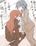 bed long_hair mahou_shoujo_madoka_magica miki_sayaka multiple_girls pajamas sakura_kyouko short_hair translated translation_request uri92 yuri