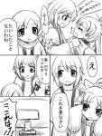 bow comic hair_bow hair_ornament hairclip long_hair mahou_shoujo_madoka_magica masaki_(masa168) meta miki_sayaka monitor monochrome sakura_kyouko short_hair tears tomoe_mami translated