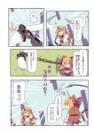 2girls =_= blonde_hair bow chain chained clenched_teeth comic fuukadia_(narcolepsy) ghost hair_bow horn horn_ribbon horns hoshiguma_yuugi ibuki_suika multiple_girls red_eyes ribbon shackle touhou translation_request