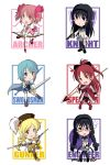 6+girls akemi_homura aqua_hair arrow black_eyes black_hair blonde_hair blue_eyes blush_stickers bomb boots bow_(weapon) braid chibi cloak detached_sleeves drill_hair dual_persona dual_wielding elbow_gloves emblem fang glasses gloves golf_club gun hair_ribbon handgun hat highres jewelry kaname_madoka kyubey long_hair magical_girl mahou_shoujo_madoka_magica miki_sayaka mouth_hold multiple_girls musket no_nose open_mouth pink_eyes pink_hair pipe_bomb pipebomb pistol pocky polearm ponytail red_hair redhead ribbon sakura_kyouko sakurato_tsuguhi shield short_hair skirt soul_gem spear spoilers sword thigh-highs thighhighs time_paradox tomoe_mami twin_braids twintails weapon yellow_eyes zettai_ryouiki