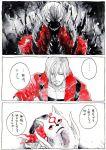 amaterasu capcom dante devil_may_cry kurosu marvel_vs_capcom marvel_vs_capcom_3 okami ookami_(game) translation_request