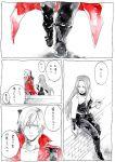 capcom dante devil_may_cry kurosu marvel_vs_capcom marvel_vs_capcom_3 rebellion_(sword) sword translation_request trish weapon