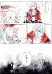 amaterasu dante devil_may_cry kurosu marvel_vs_capcom marvel_vs_capcom_3 okami ookami_(game) pizza translation_request