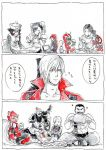albert_wesker capcom chris_redfield chun-li crimson_viper dante devil_may_cry jill_valentine kurosu lei_lei marvel_vs._capcom marvel_vs_capcom marvel_vs_capcom_3 mike_haggar morrigan_aensland nathan_spencer rebellion_(sword) resident_evil resident_evil_5 rockman rockman_x street_fighter sword translation_request vampire_(game) viewtiful_joe viewtiful_joe_(character) weapon zero_(rockman)