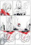 amaterasu dante devil_may_cry kurosu marvel_vs_capcom marvel_vs_capcom_3 okami ookami_(game) translation_request trish