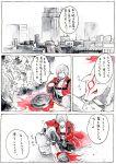 amaterasu capcom dante devil_may_cry kurosu marvel_vs_capcom marvel_vs_capcom_3 okami ookami_(game) pizza translation_request