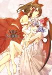 2girls barefoot bat_wings blue_hair bow brown_eyes brown_hair cover cover_page dress fang feet flower hair_bow hair_tubes hakurei_reimu hat legs multiple_girls red_eyes remilia_scarlet rose short_hair touhou white_dress wings yuki_(popopo)