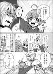 ahoge blush comic harumi_chihiro last_order monochrome short_hair to_aru_majutsu_no_index translated