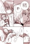 bed blanket comic hand_on_head harumi_chihiro hug misaka_worst pillow to_aru_majutsu_no_index translated translation_request