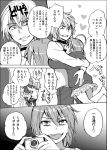 accelerator_family ahoge camera carry_me comic dress harumi_chihiro last_order misaka_worst monochrome short_hair to_aru_majutsu_no_index translated