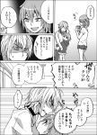 accelerator_family ahoge camera comic dress harumi_chihiro last_order misaka_worst monochrome short_hair to_aru_majutsu_no_index translated translation_request