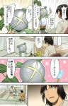 child comic cosplay jumbo koiwai_yotsuba mr_koiwai san_roku_maru san_roku_maru_(cosplay) translated translation_request xbox xbox_360 yotsubato!