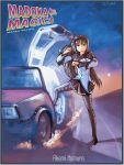 akemi_homura back_to_the_future car crossover delorean fire gullwing_doors mahou_shoujo_madoka_magica motor_vehicle pantyhose parody road signature solo spoilers time_machine tr0yka vehicle