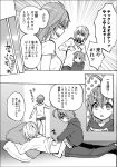 accelerator_family ahoge comic dress harumi_chihiro last_order misaka_worst monochrome mounting short_hair sitting to_aru_majutsu_no_index translated translation_request