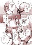 bed bed_sheet blanket choker comic harumi_chihiro misaka_worst talking to_aru_majutsu_no_index translated translation_request