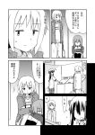 bad_id bag clothes_writing clothing_writing comic contemporary himekaidou_hatate hinanawi_tenshi monochrome moso nagae_iku no_hat no_headwear sitting touhou translation_request twintails