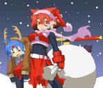 aeolus aeolus_(megaman_zx) aeolus_(rockman_zx) android antlers atlas atlas_(megaman_zx) bag blue blue_hair bodysuit boy breasts breath capcom carrying carrying_under_arm christmas female girl gloves green guardian_of_the_sea hat helios_(megaman_zx) helios_(rockman) helios_(rockman_zx) helmet male megaman_zx mmz model_f model_h model_l model_p multicolored_hair muscle official_art pink purple red red_eyes red_hair redhead reploid robot rockman rockman_zx rockmen santa_hat sci-fi science_fiction shigehiro_(artist) siarnaq siarnaq_(megaman_zx) siarnaq_(rockman_zx) snow sword thetis thetis_(megaman_zx) thetis_(megamanzx) thetis_(rockman_zx) thetis_(rockmanzx) translation_request video_game video_games weapon woman
