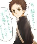 brown_eyes brown_hair gogono_pan'ya gogono_panya k-on! k_on male pixiv_thumbnail school_uniform tainaka_satoshi translation_request