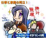 amano_maya kurosu_jun lisa_silverman lowres mishina_eikichi persona persona_2 suou_tatsuya translation_request