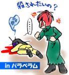 baofu lowres persona persona_2 serizawa_ulala translation_request