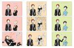 kurosu_jun lisa_silverman persona persona_2 suou_tatsuya translation_request