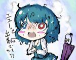 blue_hair blush heterochromia open_mouth sibanoue solo sweat tatara_kogasa touhou umbrella