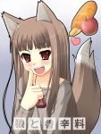 alpha_(eternal_song) animal_ears apple bangs blunt_bangs blush bread brown_hair drool drooling finger_to_mouth flat_chest food fruit grey_hair heart holo imagining jewelry long_hair necklace open_mouth pointing pouch red_eyes saliva smile solo speed_lines spice_and_wolf tail tail_wagging wolf_ears wolf_tail wolfgirl