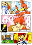angry banjo-kazooie banjo_(banjo-kazooie) bed black_eyes blush bottles_(banjo-kazooie) brown_hair chimney comic door dreaming feathers grass green_eyes heart kazooie_(banjo-kazooie) mountain personification quinque rareware red_hair redhead simple_background sleeping translation_request window wings