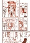amasawa_natsuhisa bad_id comic kaname_madoka kyubey long_hair mahou_shoujo_madoka_magica miki_sayaka monochrome multiple_girls ponytail sakura_kyouko school_uniform short_hair spoilers translated translation_request