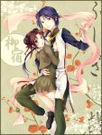 brown_hair double_bun fushigi_yuugi miniskirt nagimeno nuriko purple_hair skirt thighs trap uniform yuuki_miaka