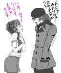 aragaki_shinjirou bad_id beanie blush casual closed_eyes eyes_closed female_protagonist_(persona_3) hat monochrome pantyhose persona persona_3 persona_3_portable scarf short_hair suta_furachina translation_request trench_coat trenchcoat