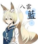 animal_ears blonde_hair bust character_name fox_ears fox_tail highres multiple_tails no_hat no_headwear shinoi short_hair solo tail touhou yakumo_ran yellow_eyes yin_yang
