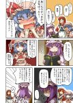 anger_vein angry annoyed apron ascot bat_wings blue_eyes blue_hair blush book bow braid brooch chain closed_eyes comic crescent crossed_arms dress fang hair_bow hat hat_bow hong_meiling jewelry kanosawa long_hair maid maid_headdress musical_note night_clothes patchouli_knowledge payot purple_hair red_eyes red_hair remilia_scarlet short_hair surprised sweatdrop touhou translated translation_request twin_braids v victory whispering wings