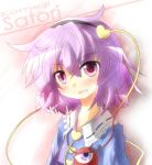 blue_dress blush bust dress eyeball hairband heart komeiji_satori purple_eyes purple_hair short_hair smile solo sunlight third_eye touhou violet_eyes yurume_atsushi