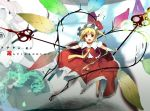 blonde_hair flandre_scarlet highres laevatein necktie open_mouth red_eyes short_hair side_ponytail smile solo the_embodiment_of_scarlet_devil touhou weapon wings yoshino_ryou
