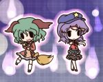 animal_ears aqua_hair blue_hair broom chibi dress fushigi_ebi geung_si green_hair hat jiangshi kasodani_kyouko miyako_yoshika multiple_girls ofuda open_mouth outstretched_arms pale_skin purple_hair short_hair skirt smile star touhou zombie_pose