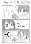 alcohol bad_id blood blush bottle comic fujikawa_(lowname) hair_ornament hair_ribbon hairclip hirasawa_ui hirasawa_yui k-on! monochrome nosebleed ponytail pun ribbon short_hair tears translated whiskey yuri