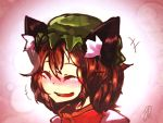 amaneryuusei animal_ears brown_hair cat_ears chen close-up closed_eyes eyes_closed hat laughing short_hair tears touhou