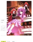 3girls book koakuma library multiple_girls patchouli_knowledge touhou voile yasuyuki