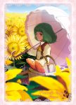 ascot basket blurry border bread character_name depth_of_field english flat_chest flower flower_field food green_hair highres kazami_yuuka parasol plaid plaid_skirt plaid_vest red_eyes rukurukuruku short_hair skirt skirt_set solo sunflower tartan touhou umbrella vest youkai