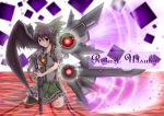 absurdres alternate_costume alternate_weapon arm_cannon artificial_wings bad_id black_hair highres long_hair red_eyes reiuji_utsuho solo tjk touhou weapon wings
