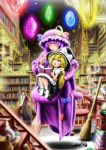 ^_^ bad_id bat_wings blonde_hair book bookshelf bow box braid broom cart chair child closed_eyes crescent crystal desk eyes_closed finger_to_mouth floating frog glowing gohei hair_bow hat head_wings hexagram highres ice index_finger_raised jeweled_pagoda kirisame_marisa koakuma large_wings library long_hair madenka mary_janes onbashira open_book patchouli_knowledge purple_hair pyonta quill raised_finger reading shoes shoes_removed shooting_star sitting sitting_on_lap sitting_on_person skirt sky smile stairs star_(sky) starry_sky the_embodiment_of_scarlet_devil touhou very_long_hair vest voile wings witch_hat yagokoro yellow_eyes yin_yang young