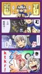 ahoge animal_ears bad_id beard capelet comic facial_hair female fundoshi glasses grey_hair highres hiromasa_(1365) male morichika_rinnosuke mouse_ears mouse_tail muscle nazrin red_eyes scarf short_hair silver_hair tail touhou translated translation_request unzan