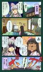 bad_id beret bespectacled black_hair comic fire fujiwara_no_mokou glasses grey_hair hat highres hiromasa_(1365) houraisan_kaguya long_hair touhou translation_request yagokoro