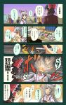 bad_id bespectacled black_hair cigarette comic computer fire fujiwara_no_mokou glasses hakurei_reimu highres hiromasa_(1365) kamishirasawa_keine long_hair short_hair touhou translation_request